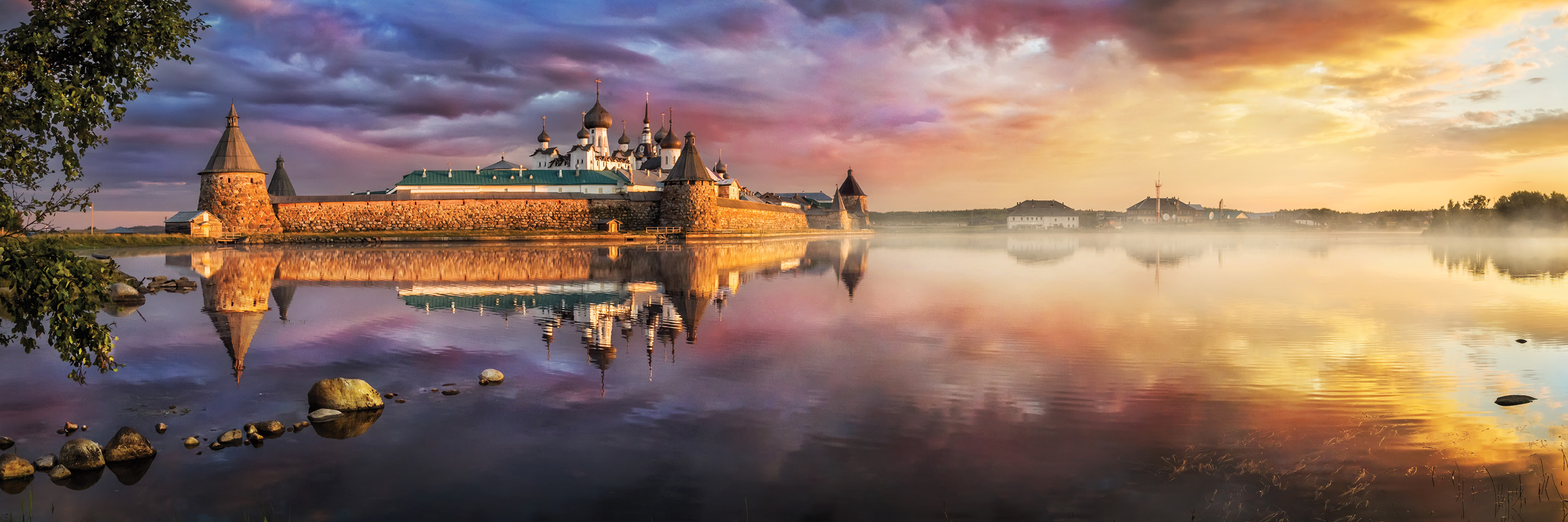 The Volga: Moscow, White Sea and St Petersburg
